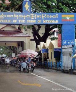 Grenze Mymanmar