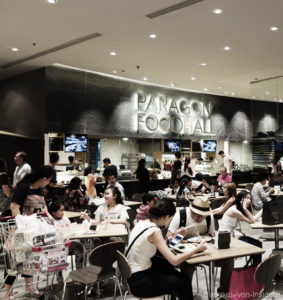 Food Court in Shopping-Mall