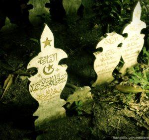 Friedhof der Tonson Moschee
