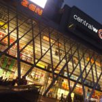 Shopping Mall Central World