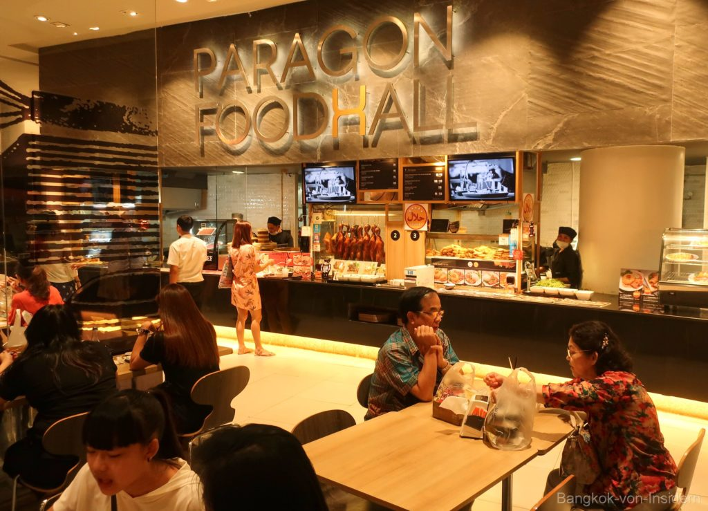 Food Court in Siam Paragon